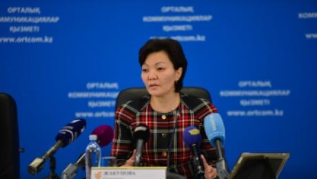 Новая система по отслеживанию микрокредитов появится в Казахстане