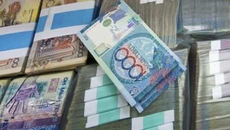 Комитет госдоходов Министерства финансов опубликовал результаты легализации капиталов