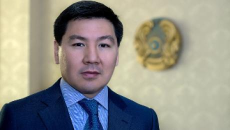 Аскар Жумагалиев назначен на должность Председателя Правления АО «НАК «Казатомпром»