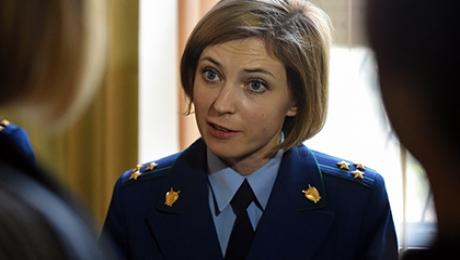 Крымский прокурор Наталья Поклонская отказалась давать интервью Ксении Собчак