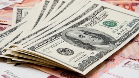 Эксперты дали осенний прогноз курсу доллара в РК