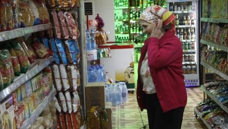В Казахстане начали борьбу со спекулянтами