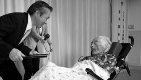 Старейшая женщина вЯпонии скончалась ввозрасте 115 лет