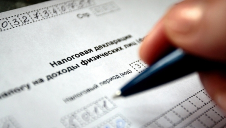С 2020 года декларацию о доходах будут сдавать и казахстанские пенсионеры