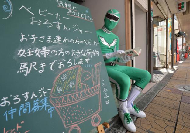 Япония — страна контрастов. Не перестаю ей удивляться!