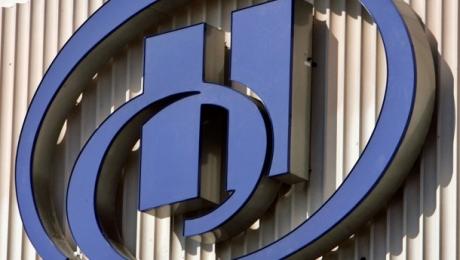 Гостиничная сеть Hilton сообщила о хакерской атаке