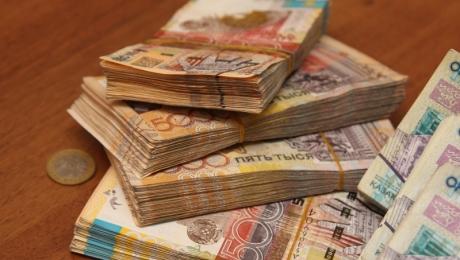 С 1 января выходят из обращения купюры номиналом 2, 5 и 10 тысяч тенге обра ...