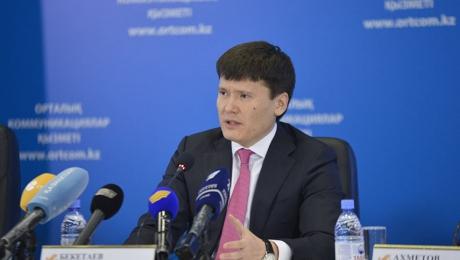 Чиновники Казахстана нарушили закон в сфере финансов и госбюджета на сумму  ...