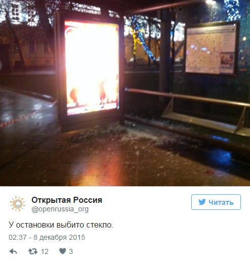 Четыре человека ранены из-за взрыва на остановке в центре Москвы