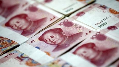 ЦБКитая снизил курс юаня доминимума с2011 года