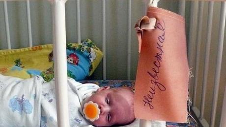 Страшная «родильно-бросальная» эпидемия захлестнула страну