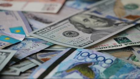 С 1 февраля в РК изменен порядок определения рыночного курса обмена валют