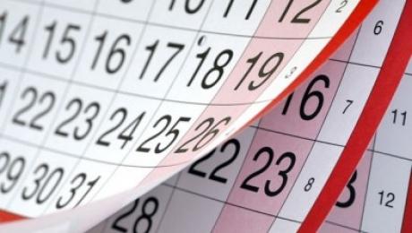 Введение новых праздников в 2016 году не планируется - Минздравсоцразвития РК