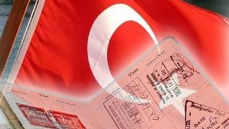 Процедуру оформления визы для казахстанцев упростила Турция