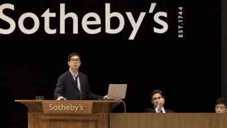 ������� ����� ������� ���� ���-����� �������� ������ Sotheby's