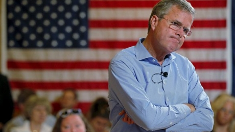 Буш оставил борьбу запост президента после праймериз вЮжной Каролине