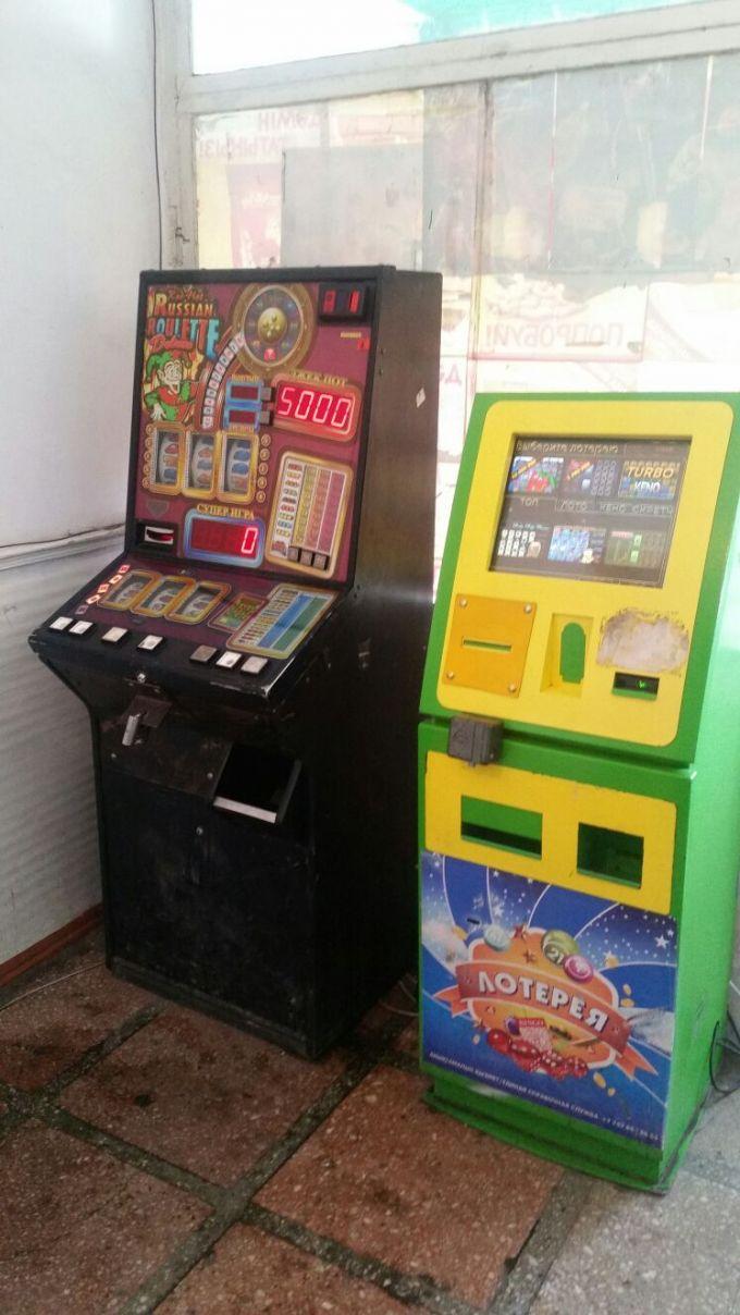 Чего-то Автомата Счетчик Игрового Лисе он