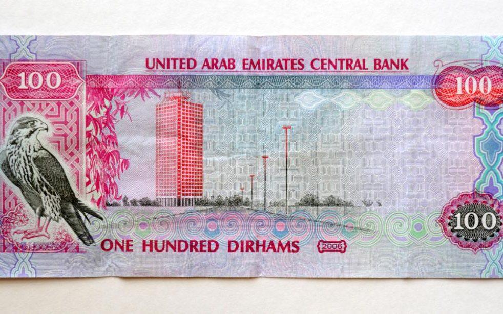 Эта банкнота достоинством в десять тысяч тенге