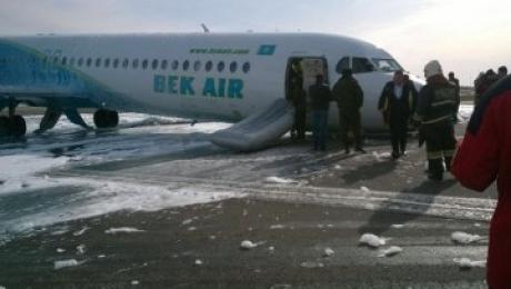 Самолет Bek Air совершил аварийную посадку вАстане из-за неисправности шасси— генпрокуратура