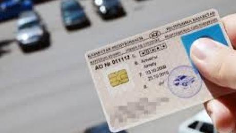 Около трех часов понадобится казахстанцам для получения водительского удостоверения
