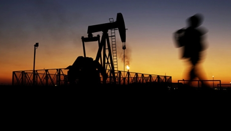 Petrobras сообщила о понижении добычи нефти доуровня 2014 года