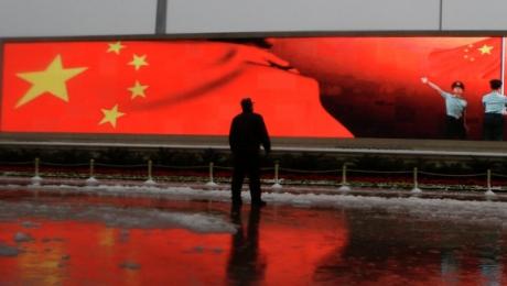 Китай испытал новейшую межконтинентальную ракету