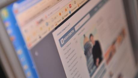 «ВКонтакте» возникла новая страница MDK