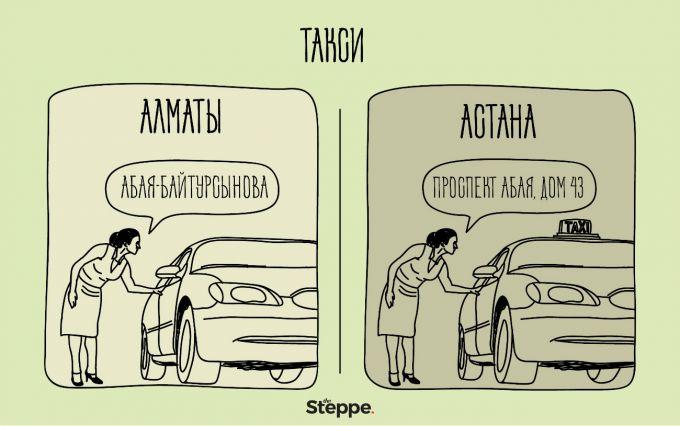 1463635298_4.taxi.jpg