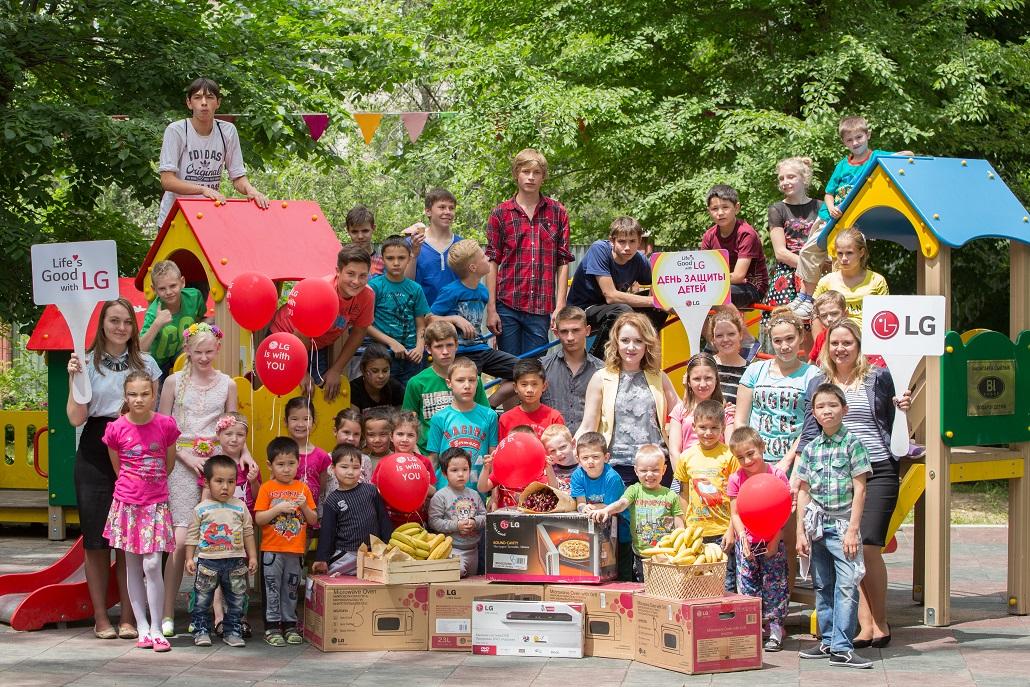 Поздравление детей детского дома с днем защиты детей