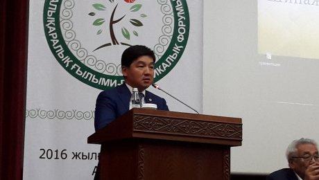 Первый международный форум «Шипажай-2016» проходит в Алматы