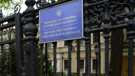 Украинское посольство в столицеРФ закидали яйцами