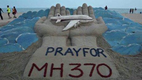 Вещи пассажиров пропавшего MH370, вполне возможно, найдены наМадагаскаре
