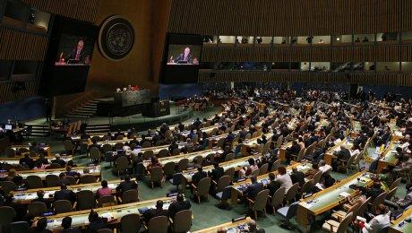 Казахстан получил статус непостоянного членаСБ ООН