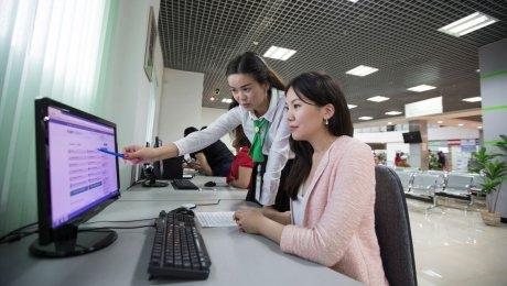 В Казахстане стало проще оформить пособие на рождение ребенка