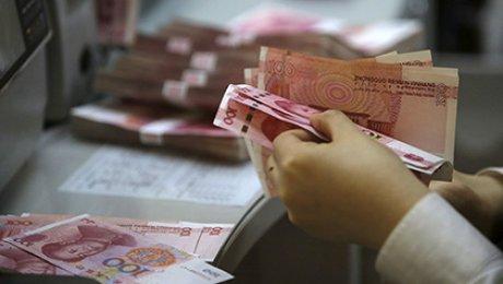 Народный банк Китая укрепил курс юаня кдоллару на0,41 процента