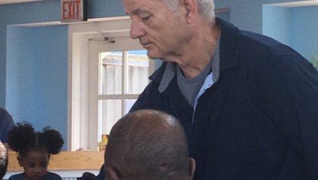 Билл Мюррей похитил картофель фри унезнакомца