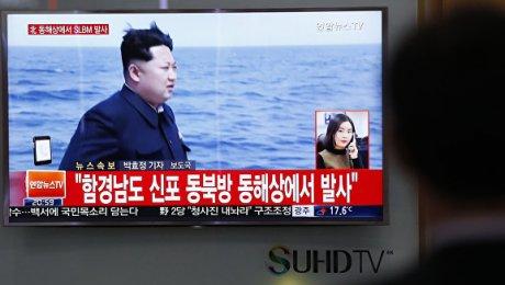 КНДР крепко держит вруках территорию США— Ким Чен Ын