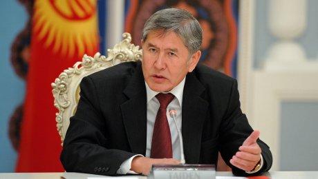 Путин поздравил президента Киргизии сДнем независимости