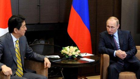 Токио желает обсудить насаммите воВладивостоке отношения сМосквой