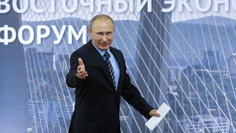 РФ иСША скоро могут объявить осоглашении поСирии— Путин