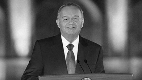 Что ожидает Узбекистан и Российскую Федерацию — Жизнь после Каримова