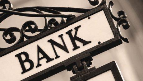 Казахстанские банки увеличили прибыль более чем в 2,5 раза в 2016 году