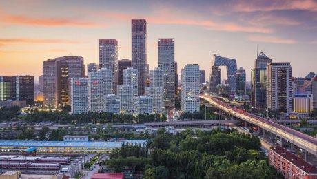Антикоррупционный центр G20 откроется в«Поднебесной»