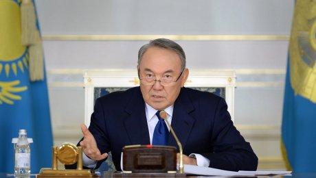 Назарбаев: с2020 года вКазахстане «будет хорошо»