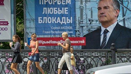 Посол США проинформировала, когда Украина возвратит себе Крым