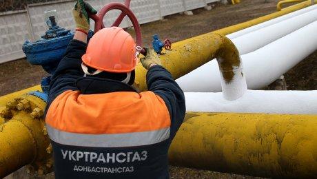 Минэкономики забрало газотранспортную систему у«Нафогаза», НАК угрожает дефолтом
