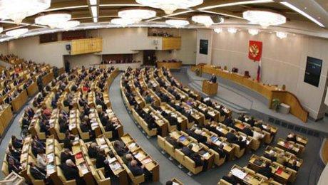 Явка навыборы в Государственную думу составила 47,88% — ЦИК