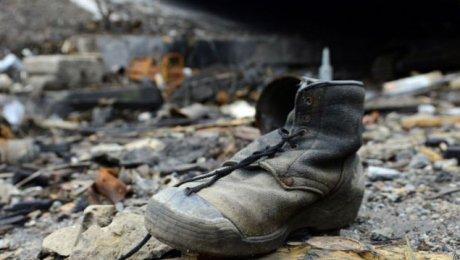 Взрыв вМардине ранил 3-х военных