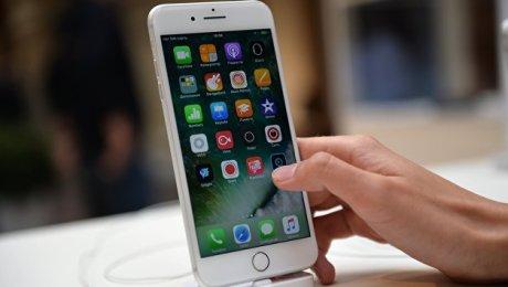 Сотрудникам клиники в КНР запретили покупать новые iPhone