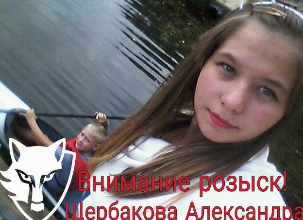 1476951970_bez-imeni-3.jpg